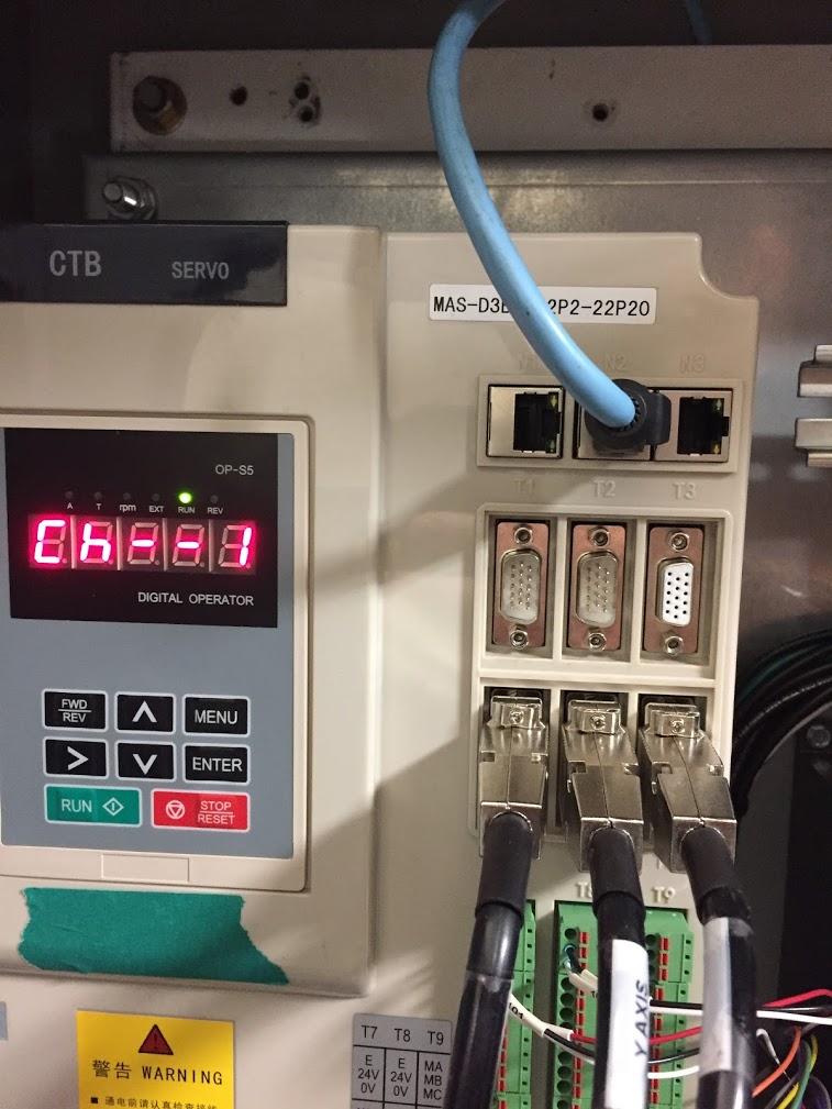 EtherCAT connection